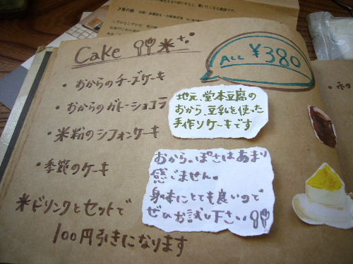 Satozuto_7