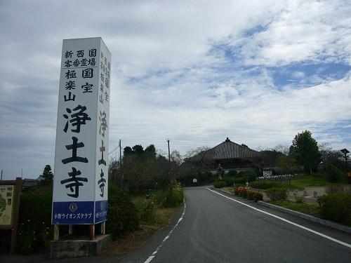Ippukudou1