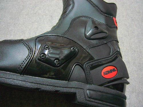 Boot_6