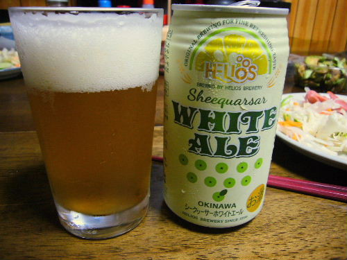Beer_13