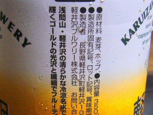 Beer_18
