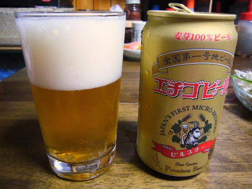 Beer_7