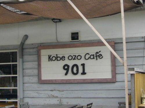 Ozo49