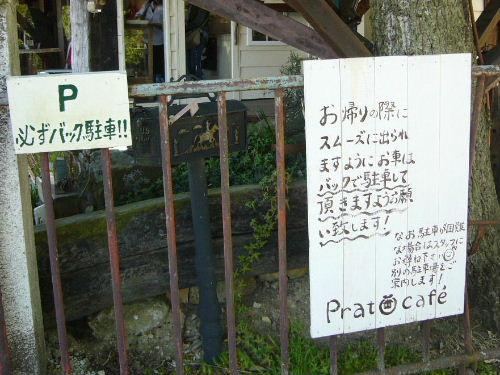 Pratcafe_2