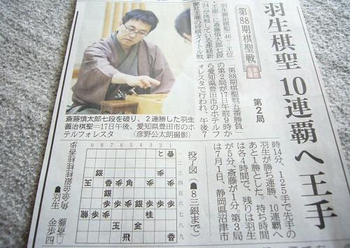 Shougi1