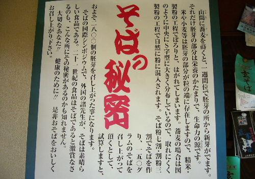 Inami_6