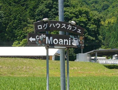 Moani1