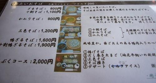 Takahashi10