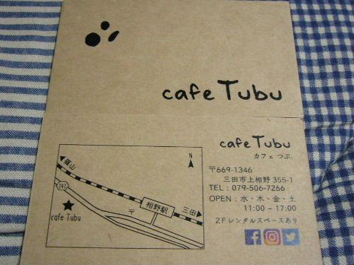 Tubu_25_2
