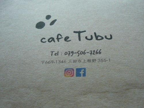 Tubu_3_2
