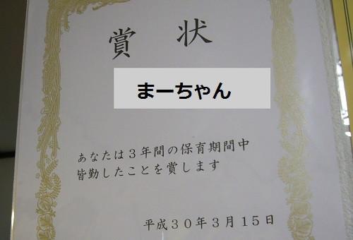 Sotsuen1