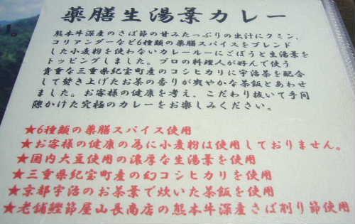Hontaki_15