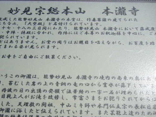 Hontaki_4