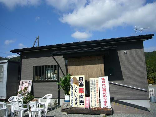 Manmatsu1