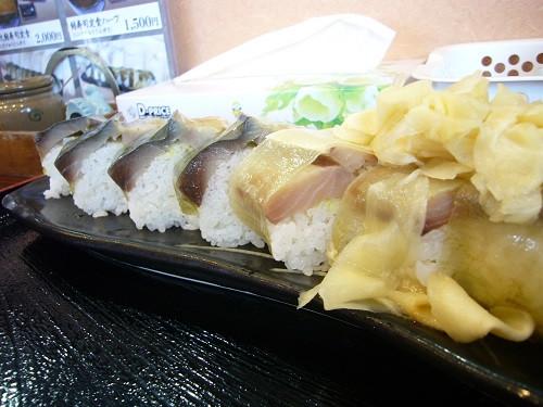 Manmatsu10