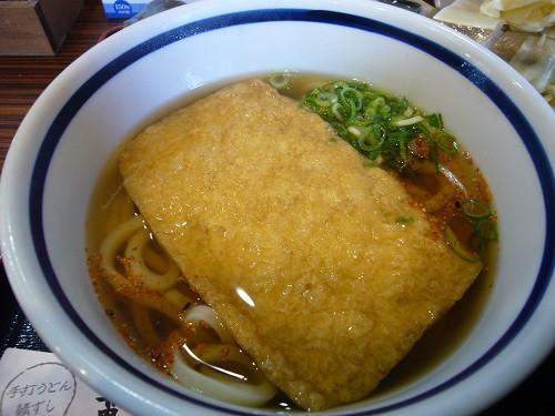 Manmatsu11