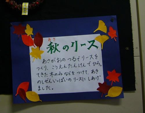 Zukou1