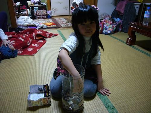 Otoshi2