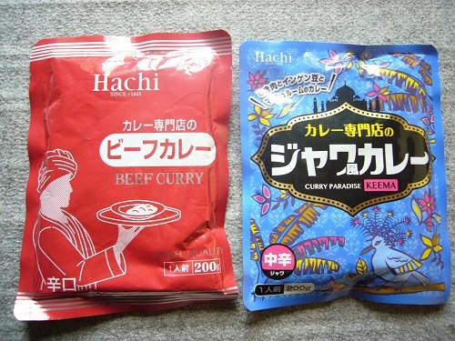 Hachi3