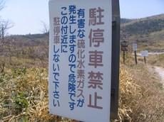 Shiga20